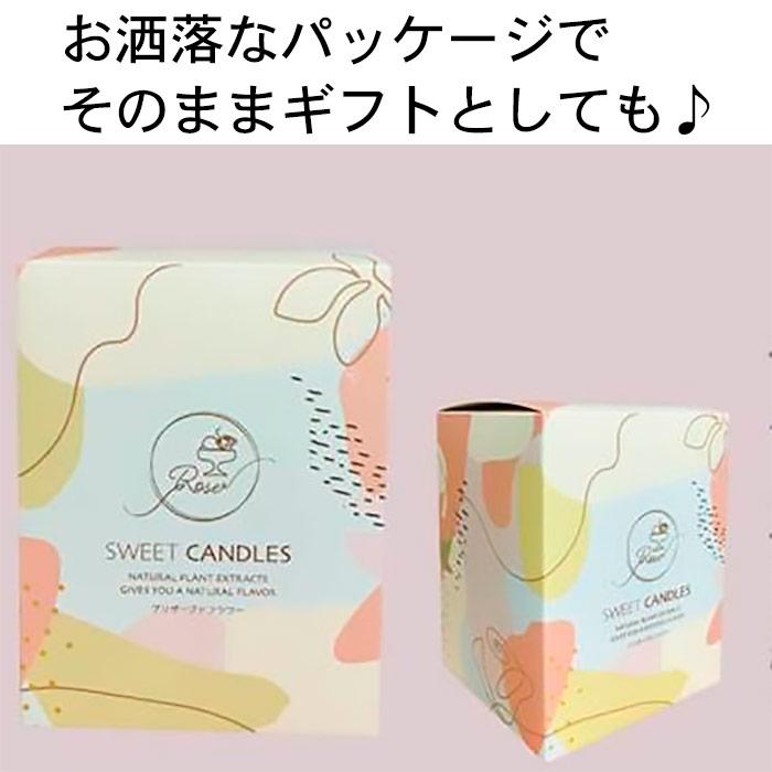 プリザーブドフラワー ギフト 観賞用芳香キャンドル バニラの香り