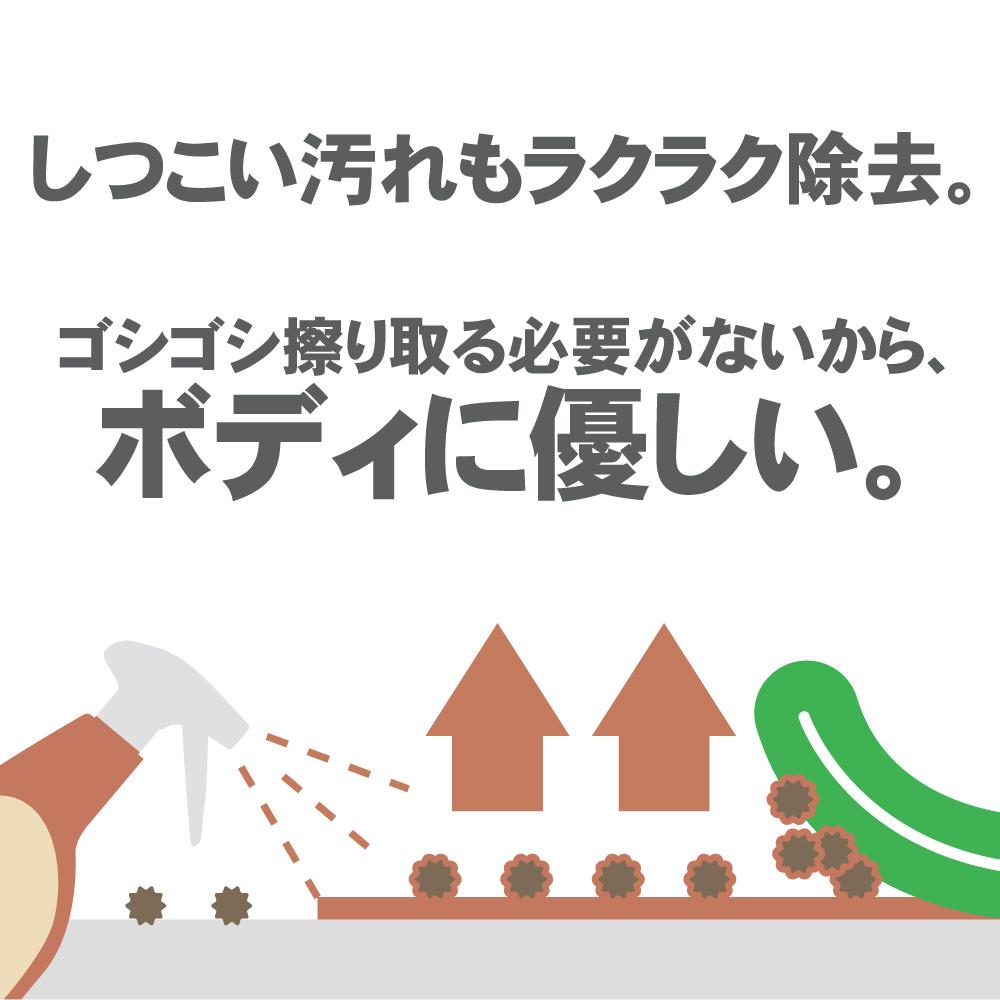 【ボトル(630ml)】 車・人・環境すべてに優しい強力マルチクリーナー 『AguaMirai FORTE 630ml』 アグアミライ フォルテ ボトル 【MADE IN JAPAN】