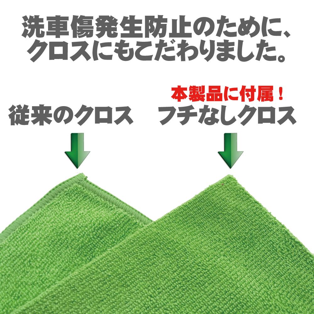 【キット(630ml)】 車・人・環境すべてに優しい強力マルチクリーナー 『AguaMirai FORTE 630ml』 アグアミライ フォルテ キット 【MADE IN JAPAN】
