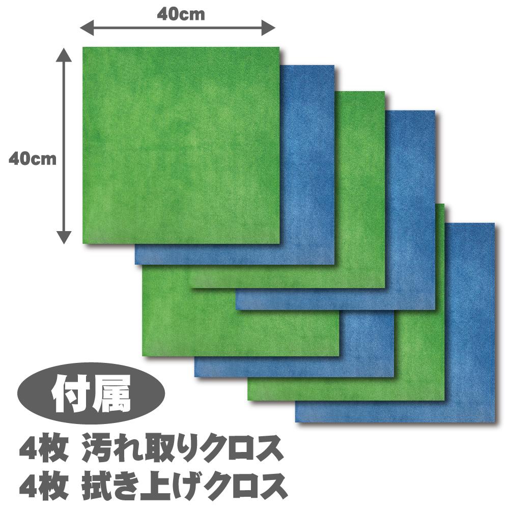 【つめかえパック(7.0L)】 車・人・環境すべてに優しい強力マルチクリーナー 『AguaMirai FORTE 7.0リットル』 【専用タオル付き(8枚)】 アグアミライ フォルテ つめかえ 【MADE IN JAPAN】