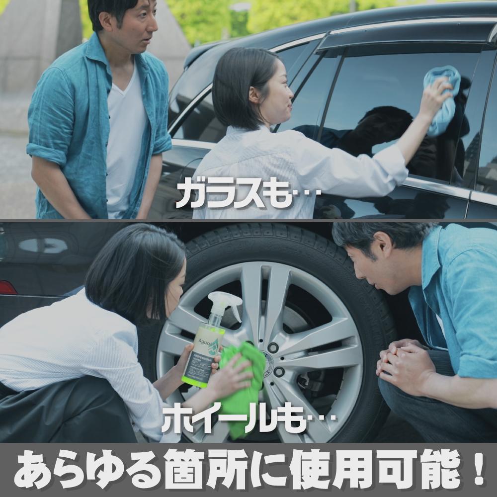 【つめかえパック(5.0L)】 水なし洗車+高光沢WAX 『AguaMirai PROFESSIONAL 5.0リットル』 (乗用車45〜55台分) アグアミライ プロフェッショナル つめかえ 【MADE IN JAPAN】
