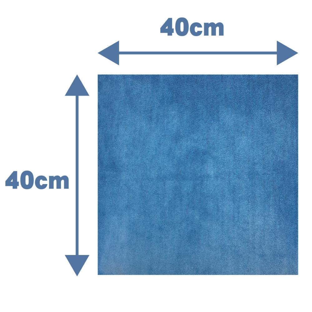 【洗車クロス】 【フチ無し加工】 AguaMirai スタンダード・マイクロファイバー洗車クロス 【ブルー 40x40cm 24枚セット】【ES-ST44B24-B】