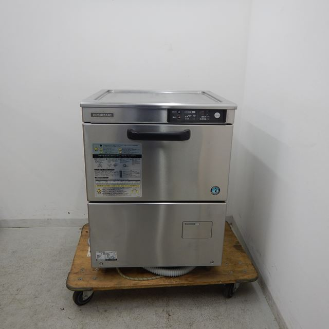ホシザキ 業務用食器洗浄機 中古 JW-400TUF3
