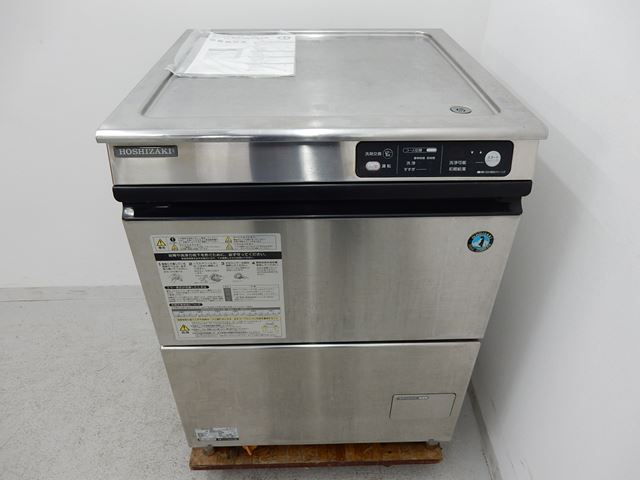 ホシザキ 業務用食器洗浄機 JWE-400TUA