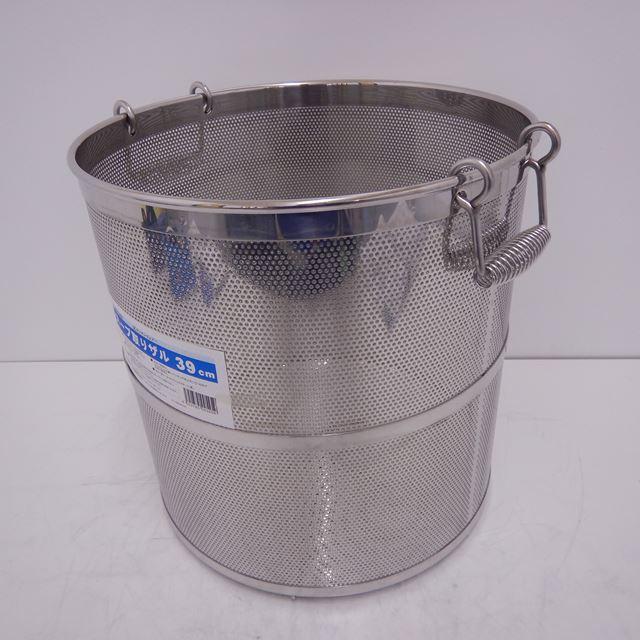 三宝産業 UK ステンレス スープ取りザル 39cm 未使用品