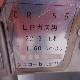 タニコー 中華レンジ 中古 W550×D750×H750(+300) 炒め用 CR型 LPガス 1口