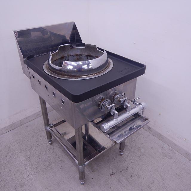 山下厨機 中華レンジ 中古 YC-470 LPガス