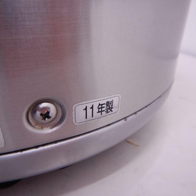 象印マホービン スープジャー TH-CU045 中古 W310xD265xH355 4.5L