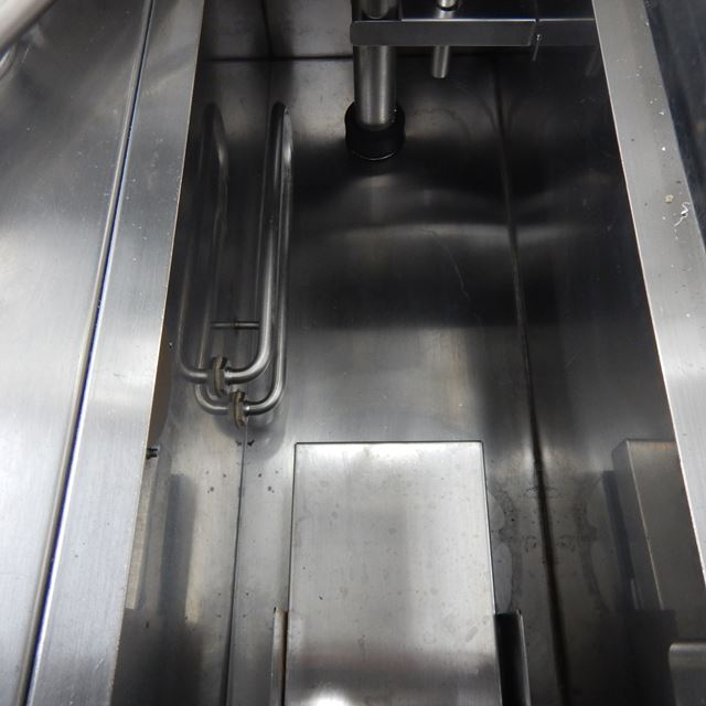 横河電子機器 食器洗浄機 中古 A500E