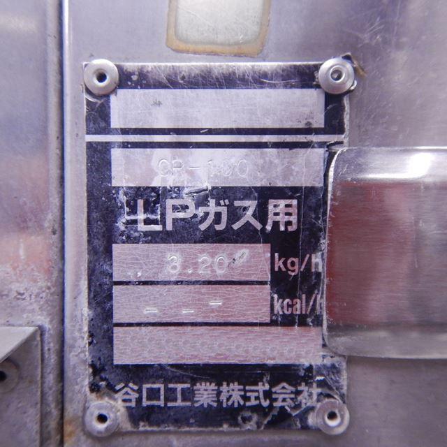 タニコー 中華レンジ 中古 W1000×D750(+100)×H750(+300) 炒め 2口
