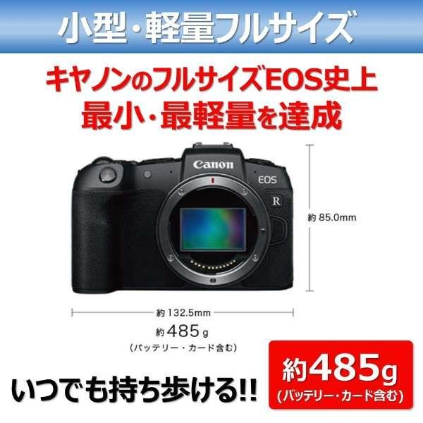 EOS RP RF24-105 IS STM レンズキット 32GB SDメモリーカード1枚サービス