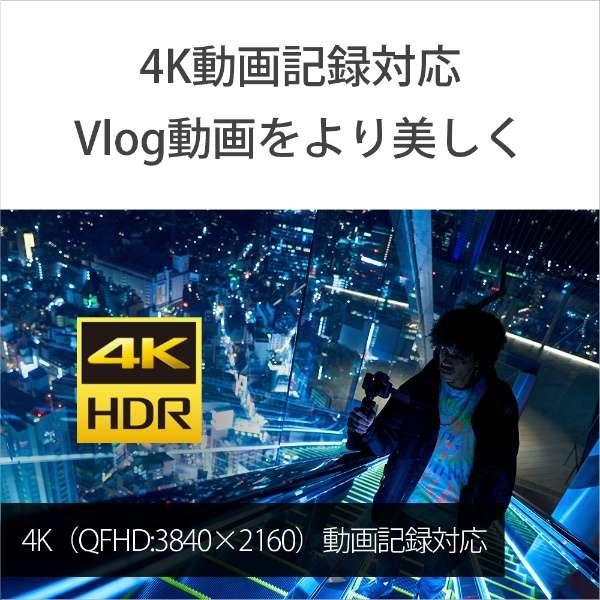 SONY(ソニー) VLOGCAM ZV-1G シューティンググリップキット (W) [ホワイト]