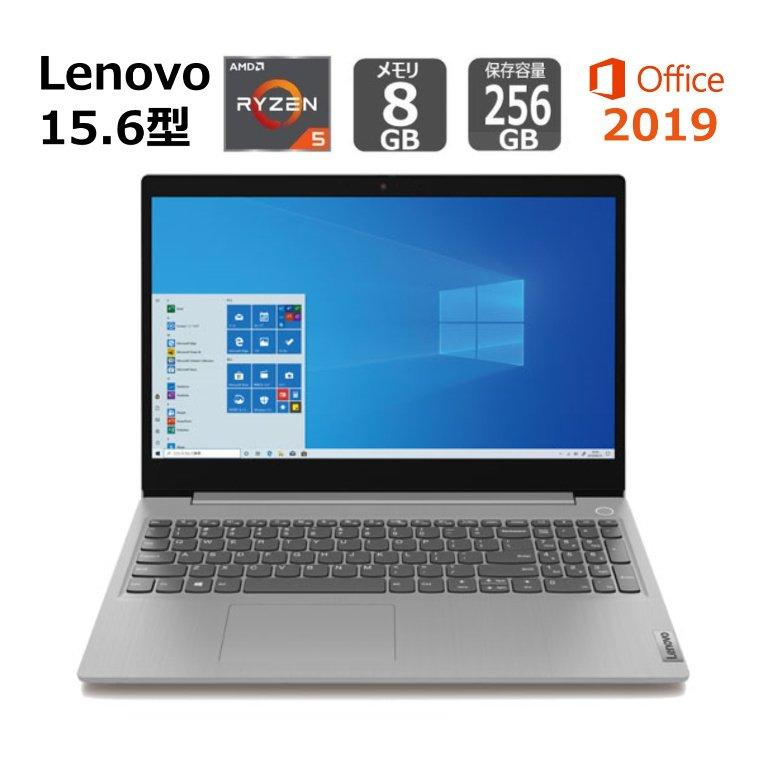新品 Lenovo ノートパソコン IdeaPad Slim 350 81W1010MJP 15.6型/第2世代 Ryzen 5 (Corei7 同等性能)/メモリ8GB/ SSD 256GB/ Win10/ Office付き/グレー