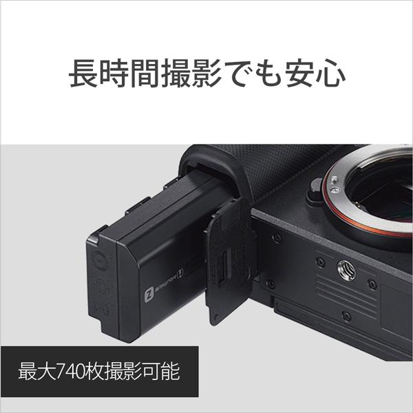 新品 SONY α7C ILCE-7CL ズームレンズキット [ブラック]  5台限り