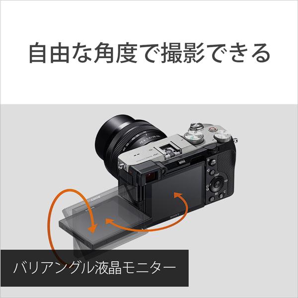 新品 SONY α7C ILCE-7C ボディ [シルバー]