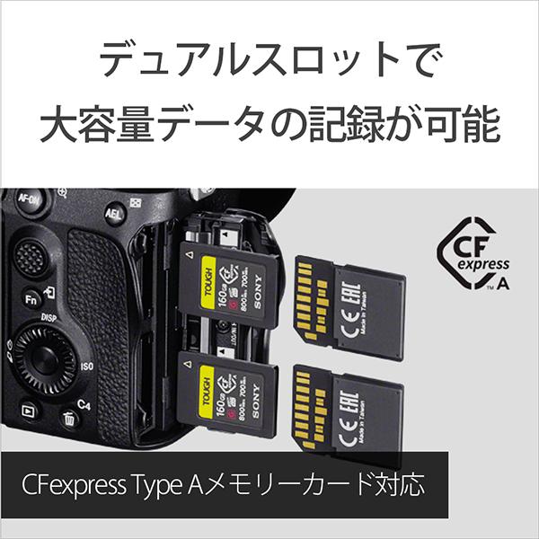 新品 α7S III ILCE-7SM3 ボディ  液晶保護フィルムサビース1枚。,5台限り