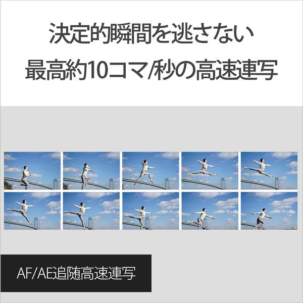 新品α7 III ILCE-7M3K ズームレンズキット