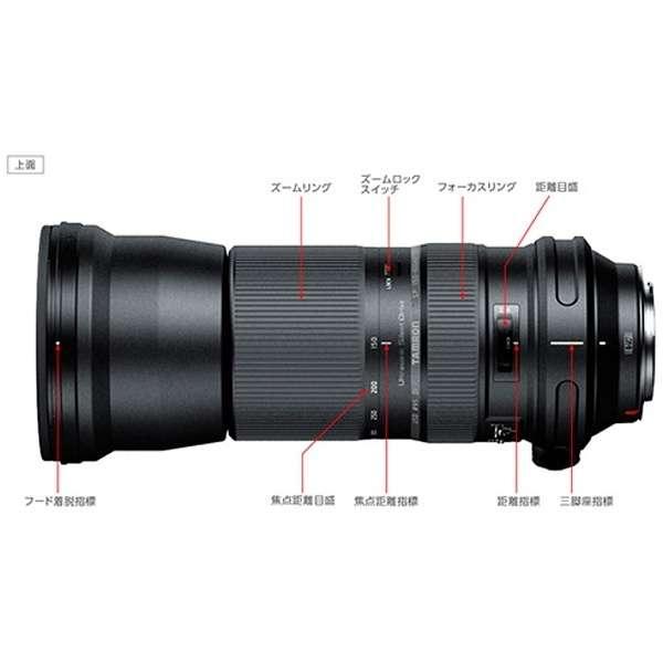 タムロン TAMRON  カメラレンズ SP 150-600mm F/5-6.3 Di VC USD ブラック A011 [ニコンF /ズームレンズ]