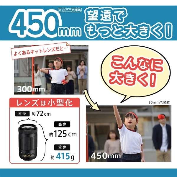 新品 ニコン デジタル一眼レフカメラ「D5600」ダブルズームキット D5600WZ