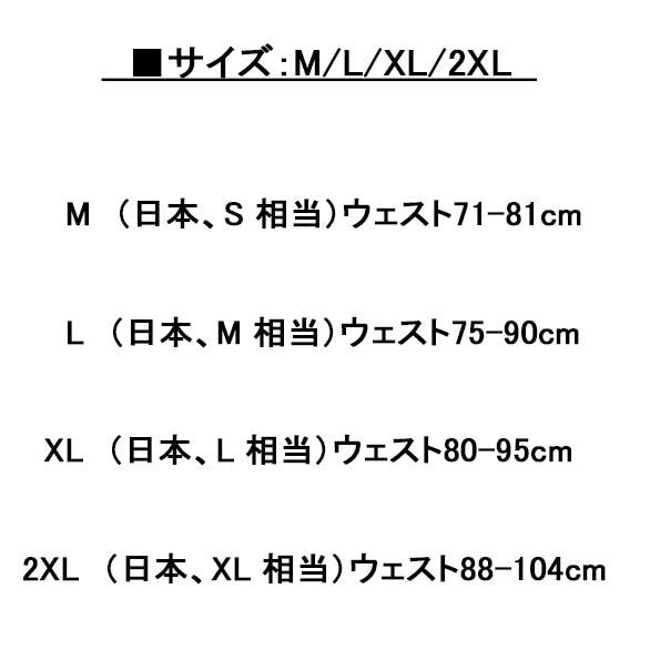 xmab 771upk3 ●T【XL/ブラック&ブルー&グレー】3色組【YY 左右開き ボクサーパンツ】(日本、L相当)ロウライズ メンズ パンツ 陰嚢分離 爽やか 股間 冷却 3枚 セット ポジション キープ パンツ 上向き 下向き 両用 快適ホールド!