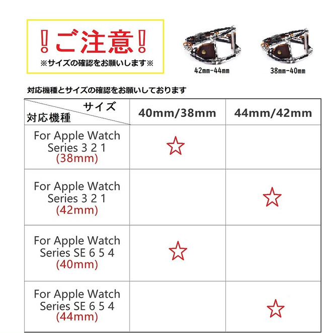 ymra 015kn05 AppleWatch 38mm/40mm ブラウン ベルト バンド レザー 革 アクセサリー 交換ストラップ プレゼント アップル ウォッチ 時計バンド apple watch Series 6/ 5 /4 /3/ 2 /1 /SEに対応 ブレスレット 男女兼用 ブラウン
