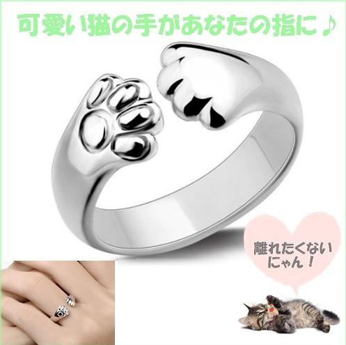 ngab 511kn05 レディース シルバーリング 猫 ネコ ねこ グッズ 肉球 リング 指輪 プレゼントに