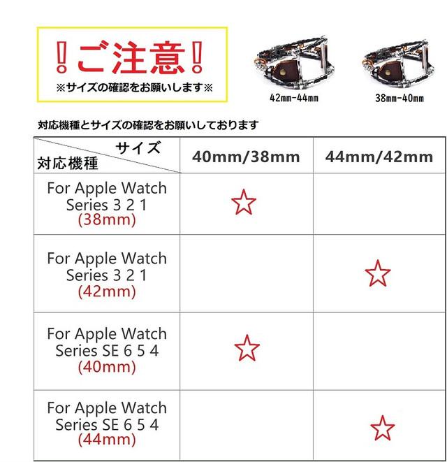 ymra 017kn05 AppleWatch 38mm/40mm ブラック ベルト バンド レザー 革 アクセサリー 交換ストラップ プレゼント アップル ウォッチ 時計バンド apple watch Series 6/ 5 /4 /3/ 2 /1 /SEに対応 ブレスレット 男女兼用 ブラック
