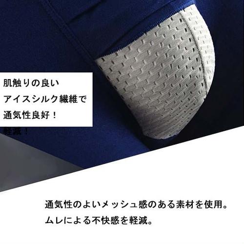 xmab 698upk3 【ブルー&グレー/XL】 ●D【ボクサーパンツ サイドライン】2色組(日本、L 相当)メンズ パンツ 上開き ドライ 陰嚢分離 爽やか感触 網ポケット付き 股間冷却 2枚 セット ポジション キープ パンツ