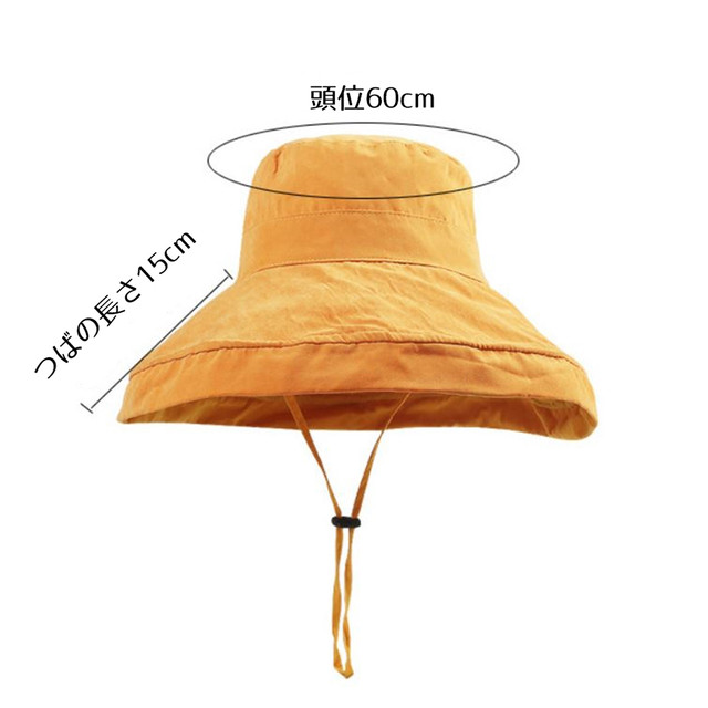 ykea 003upk2 レディース 春 夏 つば広15cm 黒 女優帽子 調整可能 フリーサイズ ハット 紫外線カット 小顔効果 風で飛ばない あご紐付き 折りたたみ 携帯便利 アウトドア UVカット帽子 日焼け防止 スカラハット 風 日よけ帽子