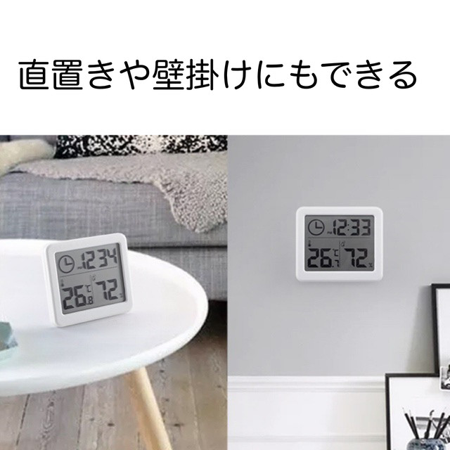 ymva 013kn10 超薄型 デジタル温度計 湿度計 シンプル スマート 家庭用温度計 屋内 湿度計 電子温度湿度計 コンパクト