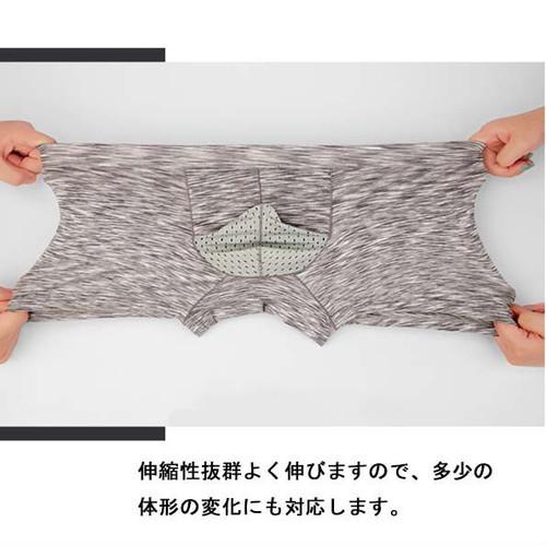 xmab 702upk3 【ブラック&グレー&ブルー/XL】●F【ヘアライン柄 ボクサーパンツ】3色組(日本、L 相当)下向き メンズ パンツ ドライ 陰嚢分離 爽やか感触 網ポケット付き 股間冷却 3枚 セット ポジション キープ パンツ