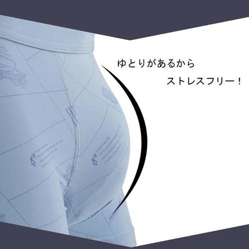 xmab 787upk3 ●Y【2XL/2枚組】【グレーブルー ボクサーパンツ】(日本、XL 相当)メンズ パンツ ドライ 陰嚢分離 爽やか感触 股間 冷却 2枚 セット ポジション キープ パンツ 上向き 下向き 両用 快適ホールド!