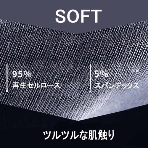 xmab 788upk3 ●Y【3XL/2枚組】【グレーブルー ボクサーパンツ】(日本、XXL 相当)メンズ パンツ ドライ 陰嚢分離 爽やか感触 股間 冷却 2枚 セット ポジション キープ パンツ 上向き 下向き 両用 快適ホールド!