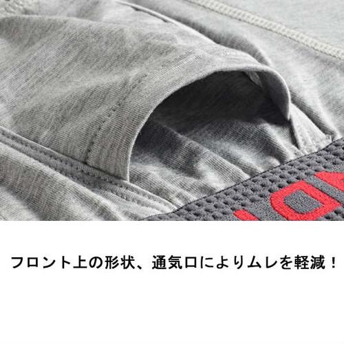 xmab 750upk3 【グレー&ブラック/XL 】■C【レッドベルト ボクサーパンツ】2色組(日本、L 相当)メンズ パンツ 上開き 前開き 左右開き ドライ 陰嚢分離 爽やか感触 網ポケット付き 股間冷却 2枚 セット 2枚組 ポジション キープ パンツ