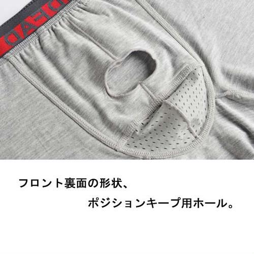 xmab 752upk3 【グレー&ブラック/3XL 】■C【レッドベルト ボクサーパンツ】2色組(日本、2XL 相当)メンズ パンツ 上開き 前開き 左右開き ドライ 陰嚢分離 爽やか感触 網ポケット付き 股間冷却 2枚 セット 2枚組 ポジション キープ パンツ