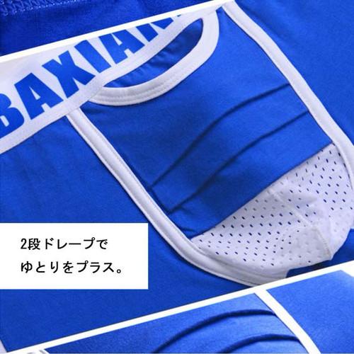 xmab 753upk3 【ブラック&ブルー/L 】◆H【ツートーン ボクサーパンツ】2色組(日本、M 相当)メンズ パンツ 上開き ドライ 陰嚢分離 爽やか感触 網ポケット付き 股間冷却 2枚 セット 2枚組 ポジション キープ パンツ
