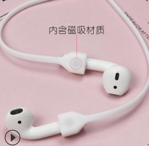 ycza 002upk1   (ホワイト) イヤホン ストラップ AirPods用 ネックストラップ 落下防止 紛失防止 iPhone7 / iPhone7 Plus アップル ワイヤレス イヤホン ストラップ