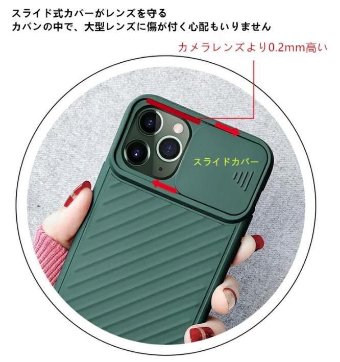 yhza 010kn05 レッド iPhone12 / iPhone12 pro スライド式 カメラレンズ保護カバー付き シリコンケース 2021年新作