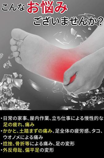 yfka 036kn10  (M, ベージュ) 足底筋膜炎 足首サポーター アーチサポーター 足サポーター サポーター 捻挫 扁平足 エーユードリーム