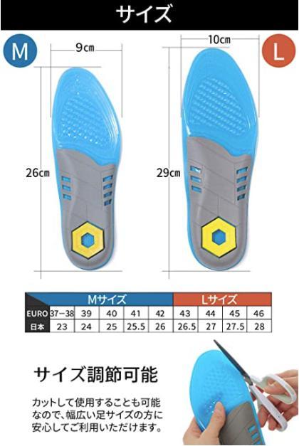 yfka 046upk3 ブルー M(23〜26cm) 【健幸LAB】メンズ インソール 衝撃吸収 無重力 ゼログラビティ ゲル 中敷き 足底筋膜炎 抗菌 防臭