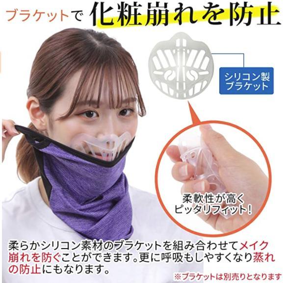 yfka 054tk10 マスクガード(白・5枚セット) 【健幸LAB】マスクガード ブラケット3D インナー シリコン メイク崩れ防止 ズレない 呼吸しやすい マスクカバー (※マスクは付属しておりません。)