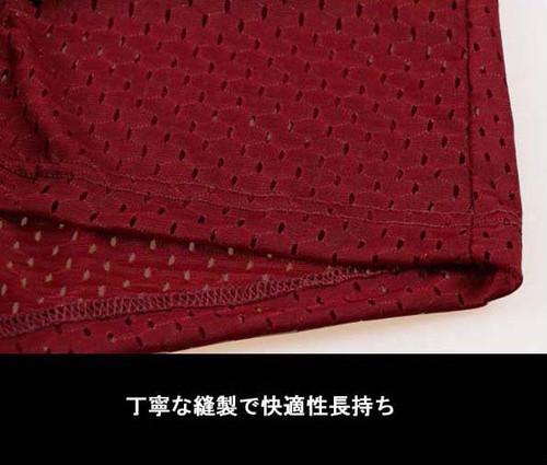 xmab 742upk3 ◆SL【ブルー&グレー /4XL】【ロング丈 ボクサーパンツ】2色組(日本、XL 相当)メンズ パンツ 前開き ドライ 陰嚢分離 爽やか感触 網ポケット付き 股間冷却 2枚 セット ポジション キープ パンツ Long