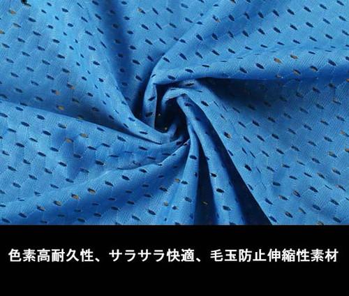 xmab 748upk3 ◆S【ブルー&グレー/4XL】【ボクサーパンツ】2色組(日本、XL 相当)メンズ パンツ 前開き ドライ 陰嚢分離 爽やか感触 網ポケット付き 股間冷却 2枚組 2枚 セット ポジション キープ パンツ