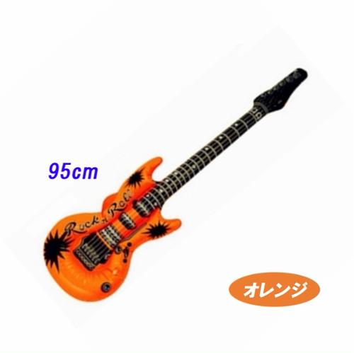 fmab 374kn10 オレンジ 95cm エアーギター PVC カラフル パーテイ 仮装 イベント クリスマス
