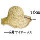ymda 052upk3 ハット 麦わら帽子 女優ハット 夏 ビーチ 可愛い 折りたたみ帽子 ストローハット ラフィア風