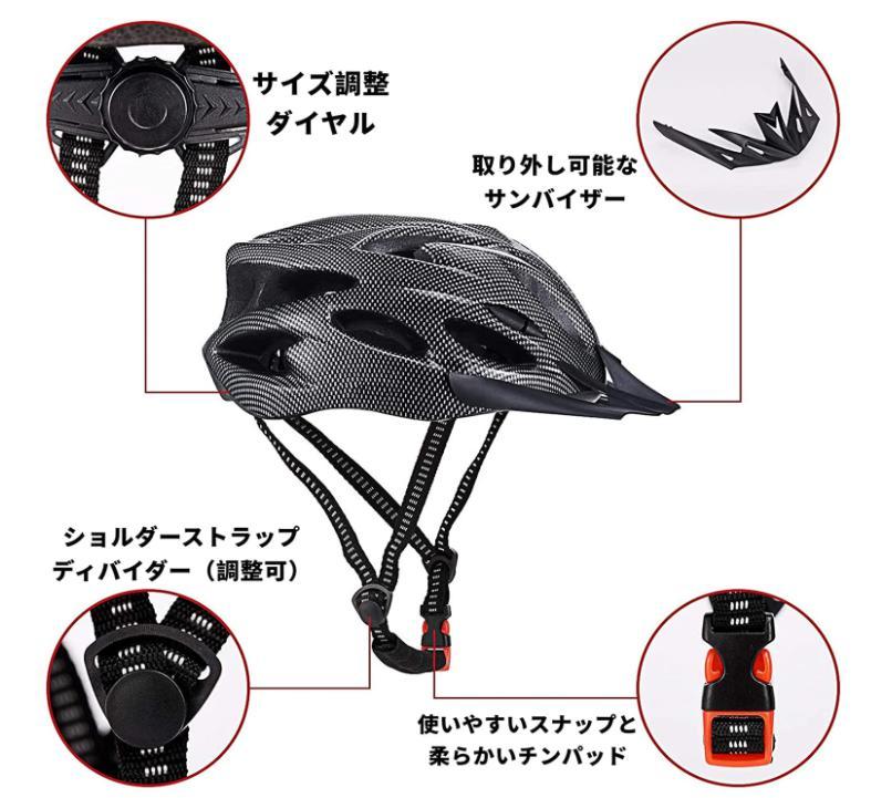 yhza 133tk25 ブラック L 自転車 ヘルメット 軽量 通気 高剛性 流線型 調整可能 サイクリング 通勤 通学 大人用 男女兼用 バイザー付き