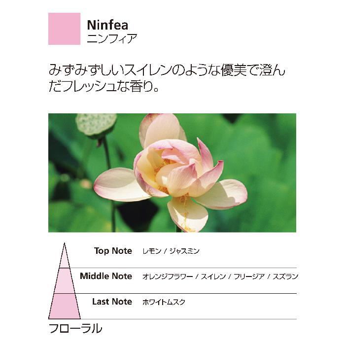 リードディフューザー350ml ニンフィア SELECTED ミッレフィオーリ Millefiori アロマディフューザー 公式通販サイト