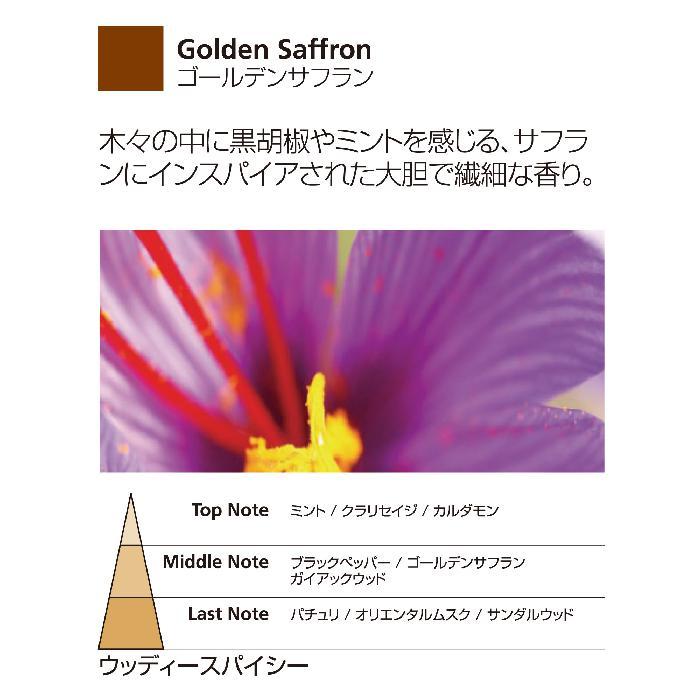 リードディフューザー100ml ゴールデンサフラン SELECTED ミッレフィオーリ Millefiori アロマディフューザー 公式通販サイト