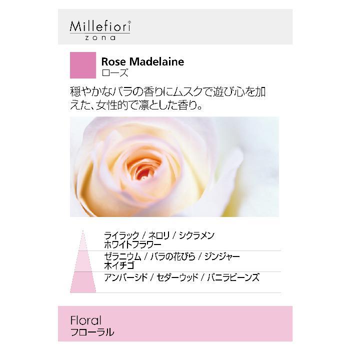 リードディフューザー250ml ローズ ZONA ミッレフィオーリ Millefiori アロマディフューザー 公式通販サイト