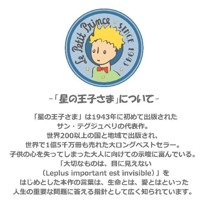 ジェントルベビーバス 250ml オーガニック 赤ちゃん スキンケア 公式通販サイト